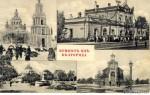 Белгород на старинных открытках