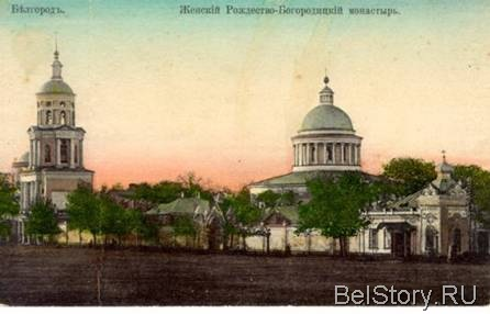 Визитная карточка города