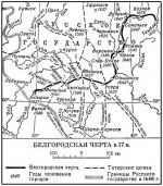 Белгородская черта: особенности градостроительства