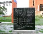 История Шебекино. Репрессии 1937—1938 гг.
