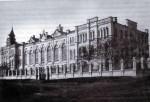 Женская гимназия имени Д.К. Кромского в Короче.