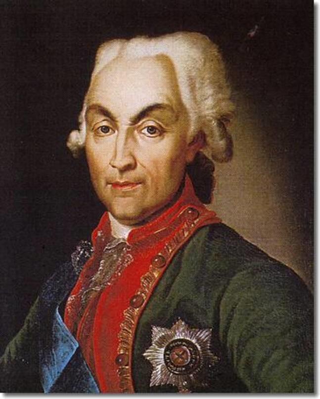 Генерал-губернатор Белгородчины