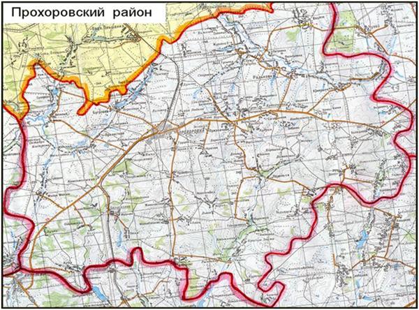 Прохоровский район. Начало заселения