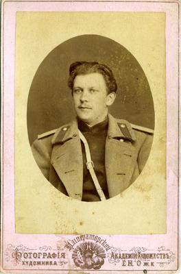 Григорий Николаевич Оже