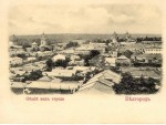 Летописец старого Белгорода