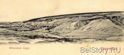 Путешествие по Белгороду в 1860-х годах