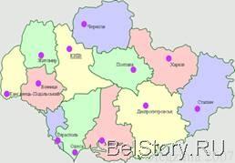 Белгород столица Украины