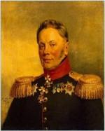 Ивнянцы против Наполеона