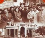 Белгородская АТС — первая в области