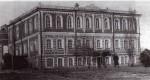 Женская гимназия им. Д. К. Кромского в Короче (Фото)