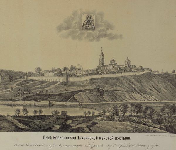 архЛеонид Историческое описание Борисовской Тихвинской женской пустыниjpg_Page2