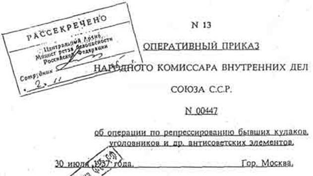 Геноцид на Белгородчине.
