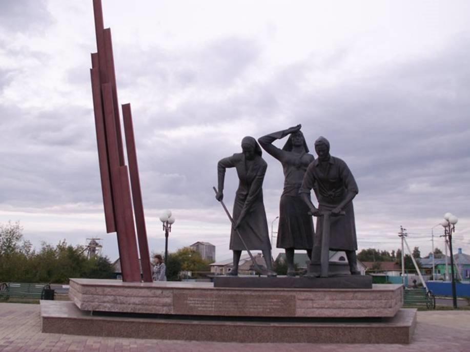 Военная и трудовая мобилизация населения Белгородчины в 1941-1943 гг.