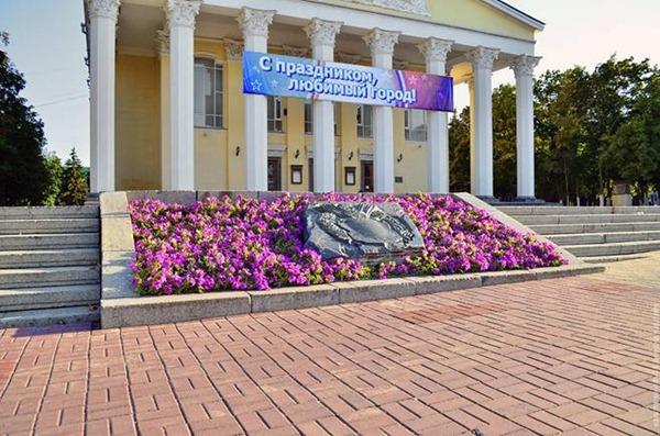 Памятный знак Белгорода
