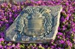 Памятный знак «Белгород — город воинской славы»