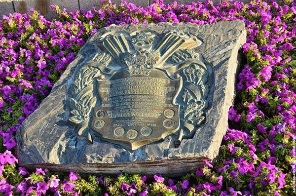 Памятный знак Белгород - город воинской славы