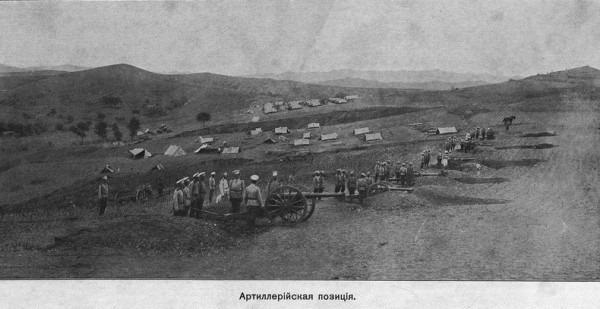 Белгородские артиллеристы