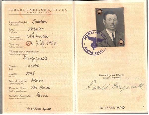 Григоров Павел Сергеевич